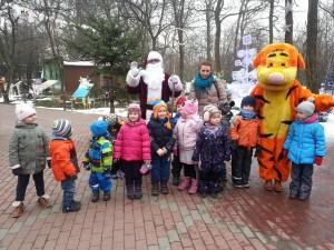 Wycieczka do Krainy Św.Mikołaja-ZATOR